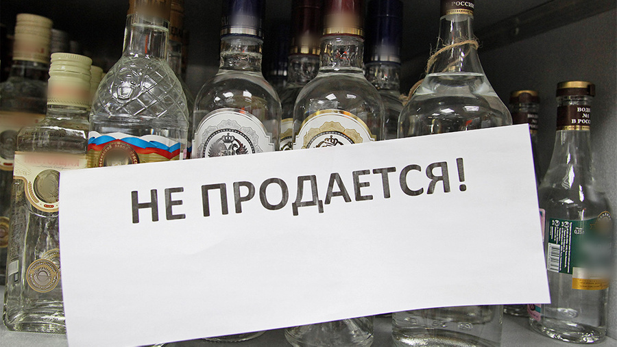 <p>Фото © ТАСС / Колбасов Александр</p>