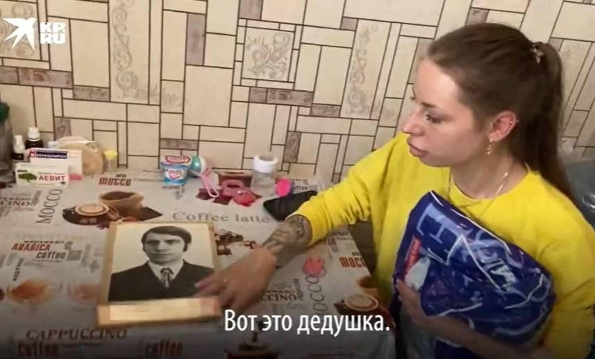 Фото © kp.ru
