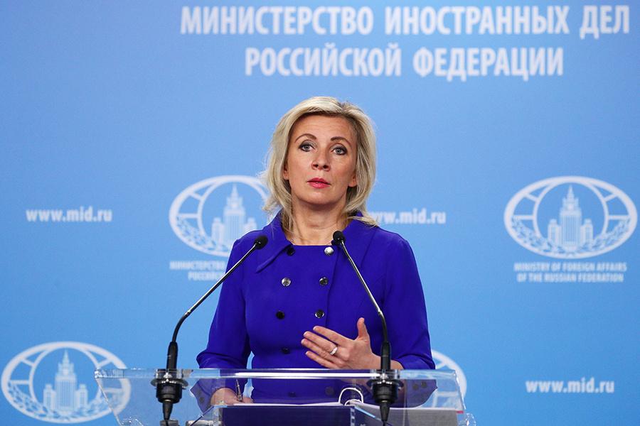 <p>Фото ©ТАСС / Пресс-служба МИД РФ</p>