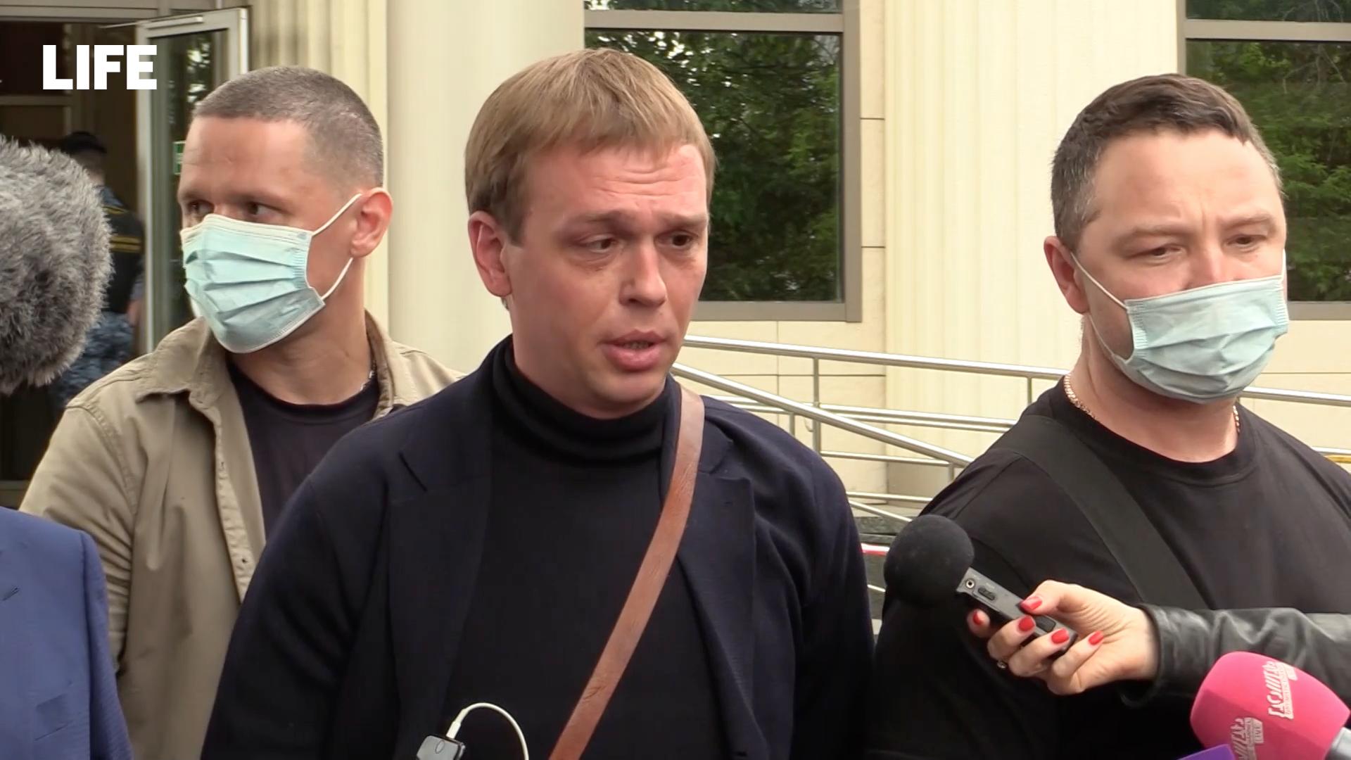 Голунов  о приговоре экс-полицейским, подкинувшим ему наркотики: Я удовлетворён решением суда