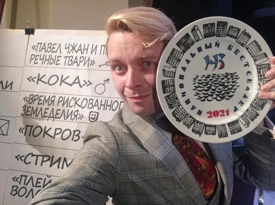 "<p>Писатель-фантаст Александр Пелевин. Фото © Twitter / <a href=""https://twitter.com/comrade_wolgast/status/1398694376021311488/photo/1"" target=""_blank"" rel=""noopener noreferrer"">Александр Пелевин</a></p>"