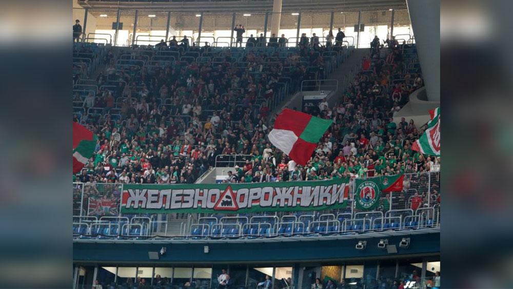 Локомотив пожаловался на вопиющее отношение к болельщикам на игре с Зенитом