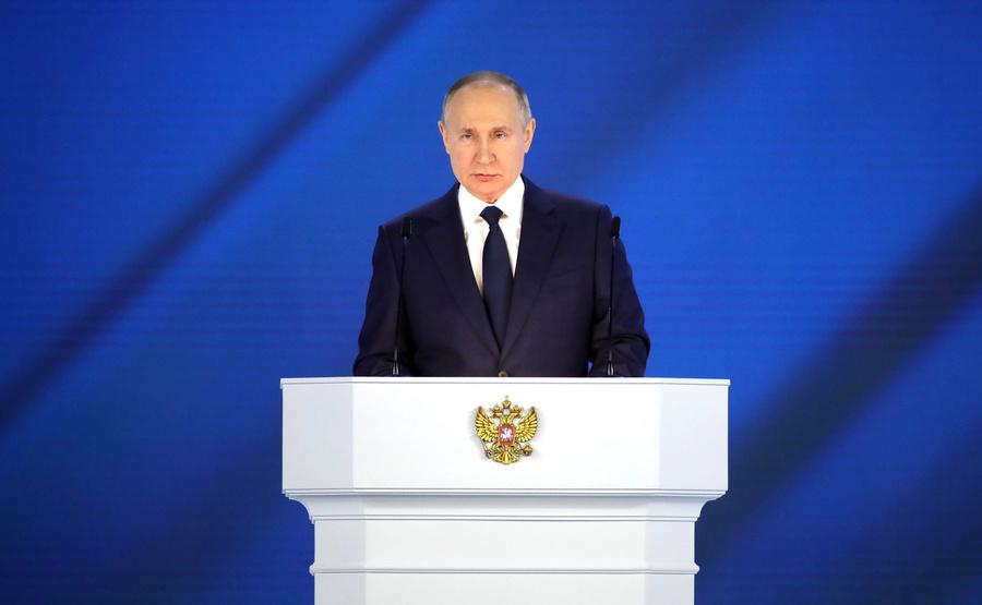 "<p>Фото © <a href=""http://kremlin.ru/events/president/news/65418/photos/65528"" target=""_blank"" rel=""noopener noreferrer"">Kremlin.ru</a></p>"