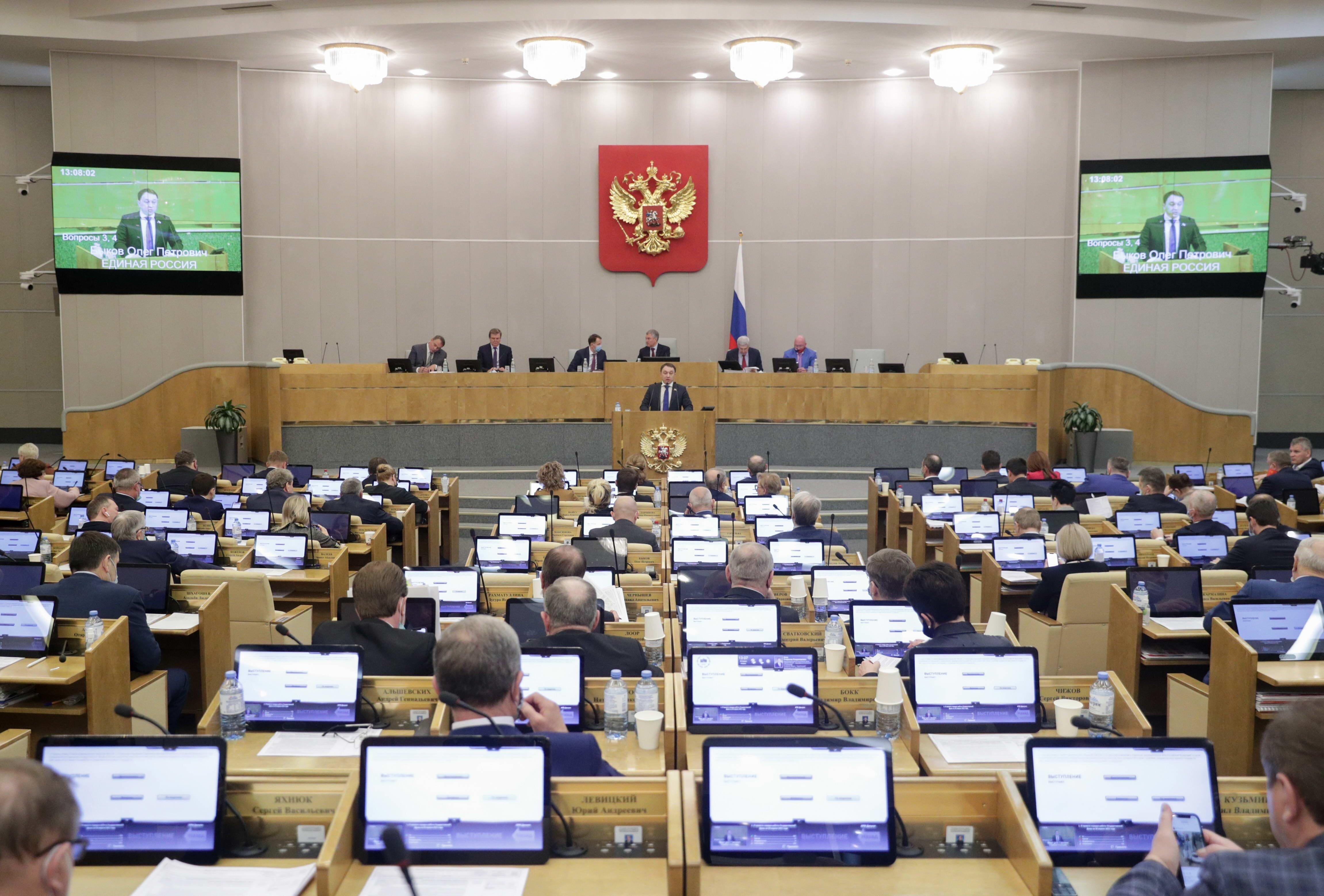 В Госдуму внесли законопроект о запрете причастным к экстремизму избираться депутатами