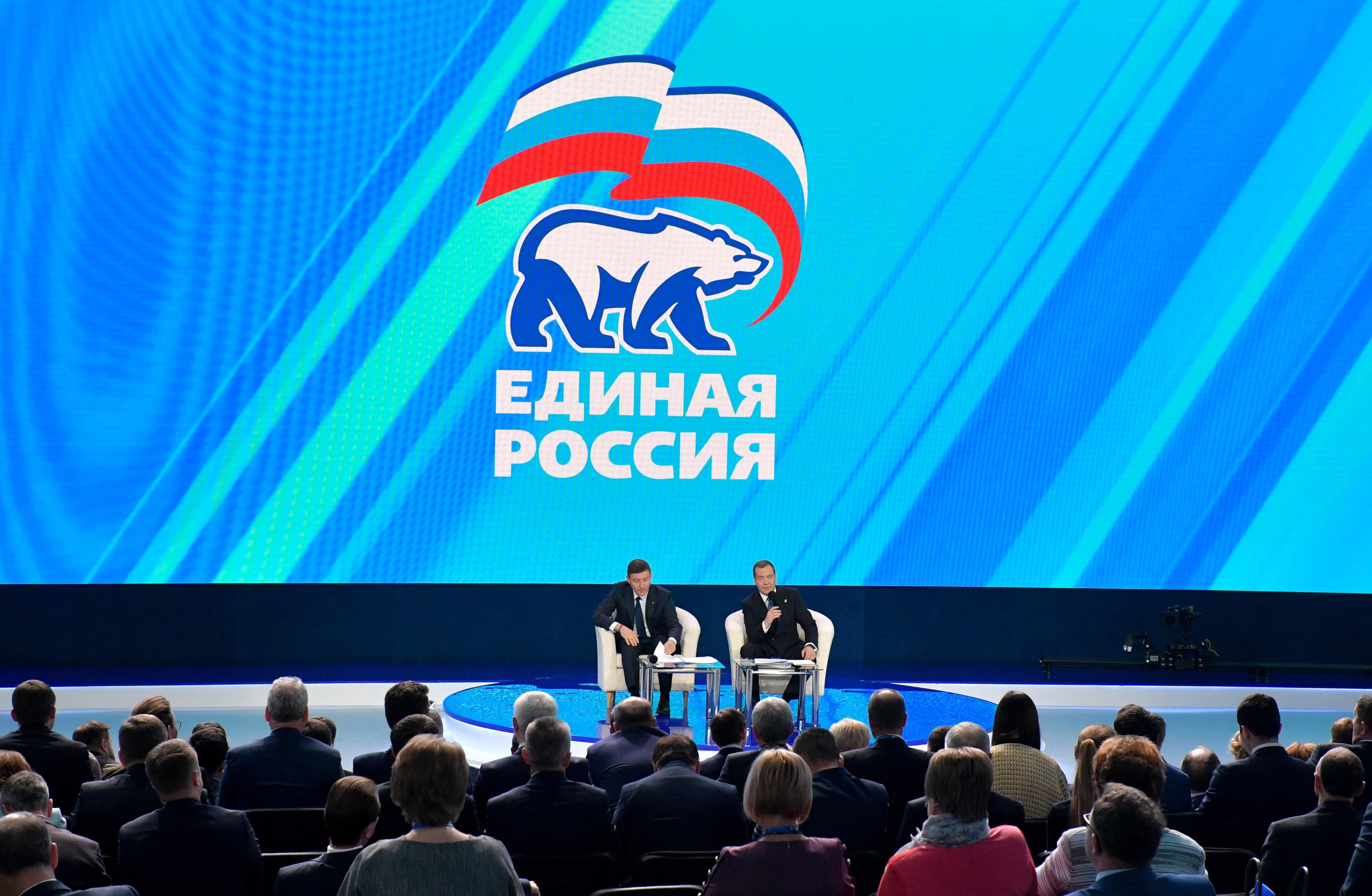 СМИ предсказали острую борьбу на праймериз Единой России в ряде регионов