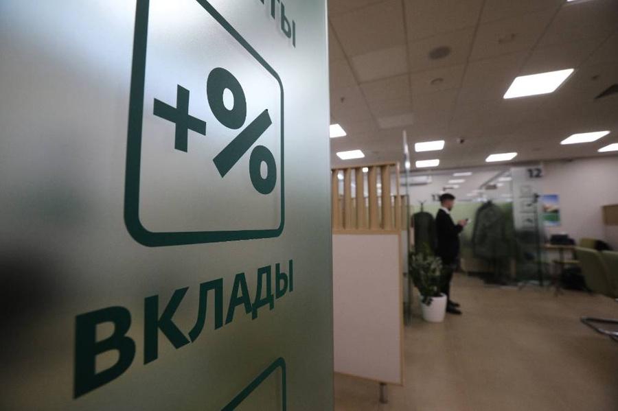 <p>Фото © ТАСС / Евгений Разумный</p>