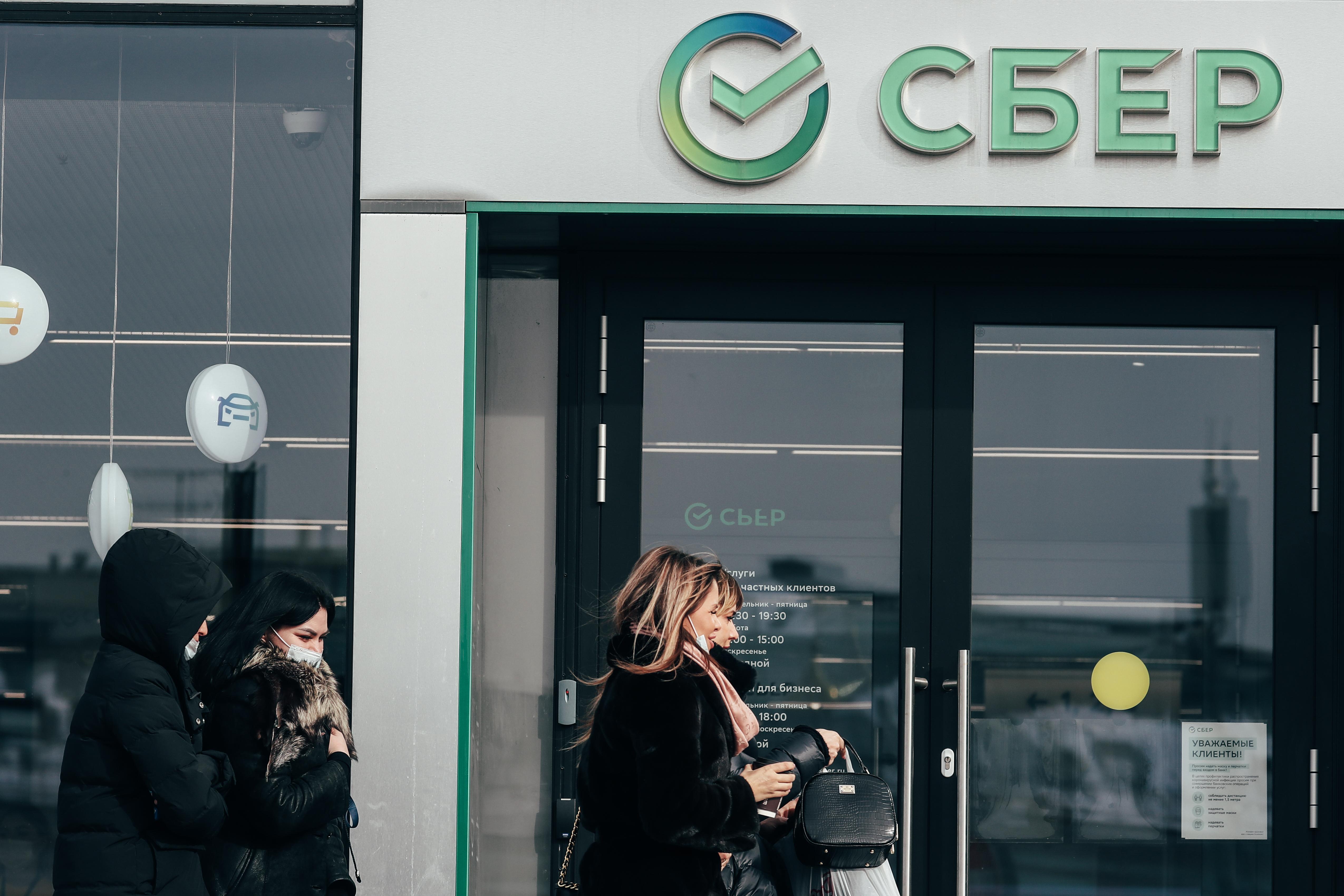 Сбербанк объявил о скором повышении ставки по ипотеке