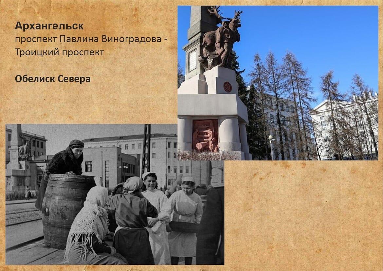Фото © VK / Администрация района им.Полины Осипенко
