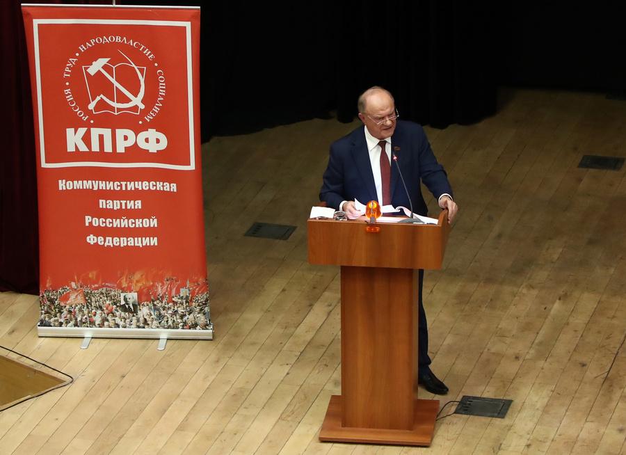 <p>Председатель ЦК КПРФ Геннадий Зюганов. Фото © ТАСС / Новодережкин Антон</p>