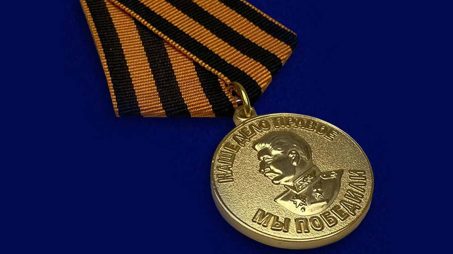 "<p>Медаль ""За победу над Германией"". Фото © <a href=""https://voenpro.ru/voentorg/medal-mulyazh-za-pobedu-nad-germaniej"" target=""_blank"" rel=""noopener noreferrer"">voenpro.ru</a></p>"