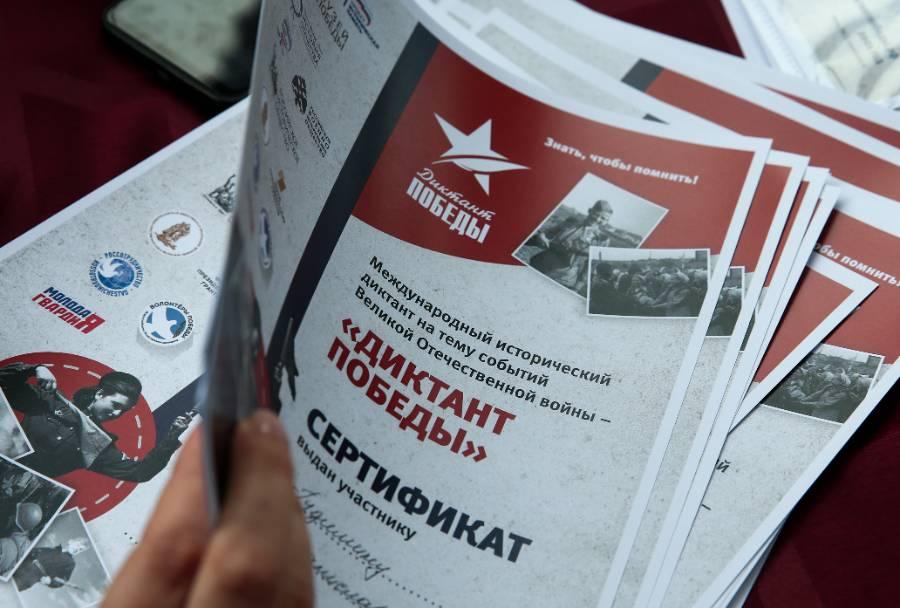 Победители Диктанта Победы займут почётные места на Параде Победы в Москве