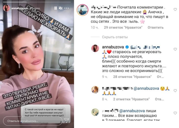 Кадр из видео © Instagram / annabuzova
