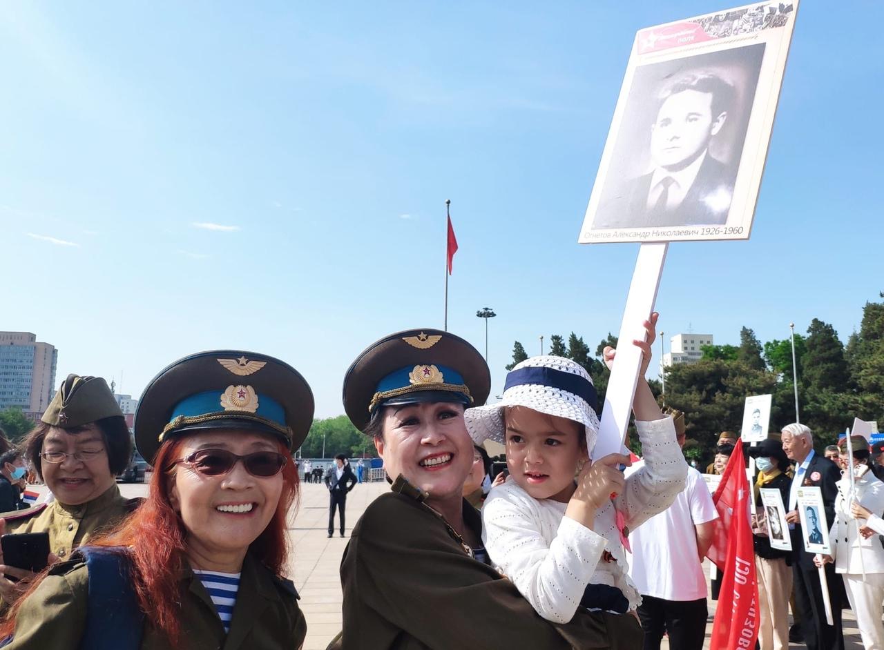 Фото © VK / Посольство России в Китае