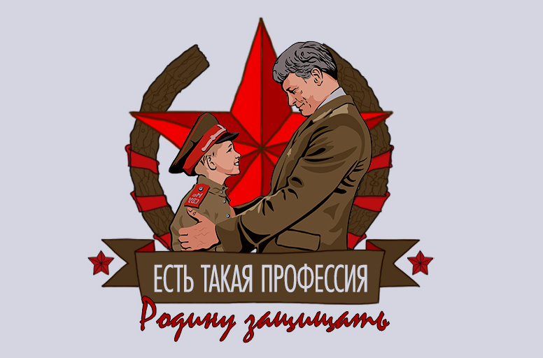 "<p>Фото © <a href=""https://onf.ru/2021/05/09/narodnyy-front-prezentuet-stikerpak-frazy-pobedy/"" target=""_blank"" rel=""noopener noreferrer"">ОНФ</a></p>"
