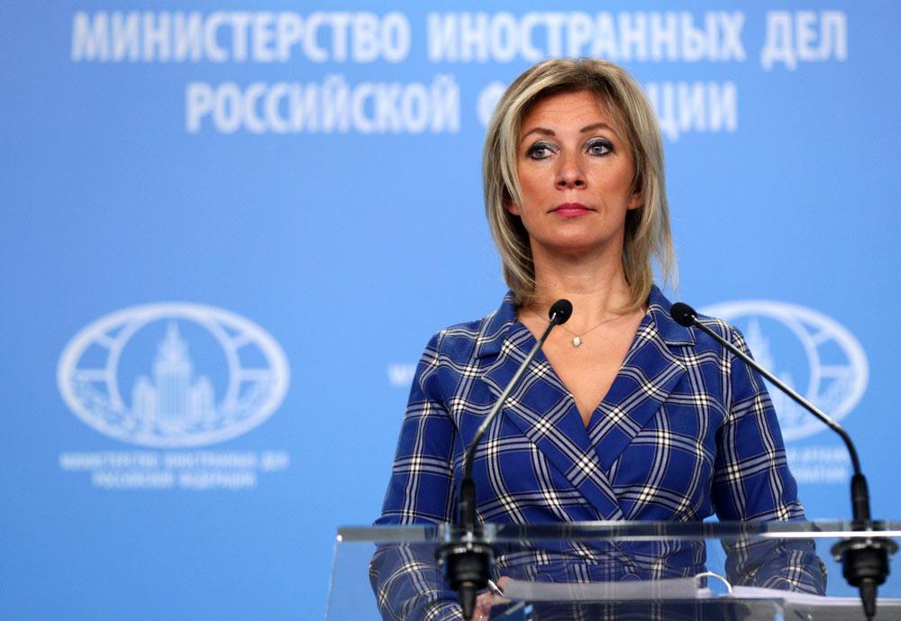Захарова заявила о наличии в Евросоюзе сил, признающих необходимость сотрудничества с Россией