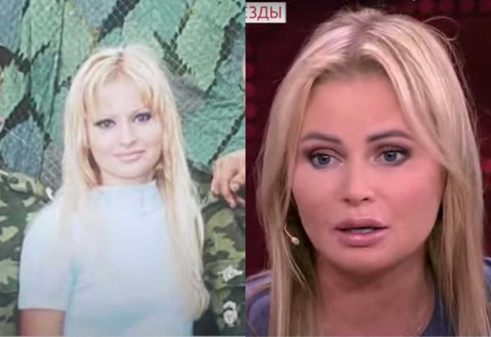 "Скриншот © YouTube / ""Россия-1"""