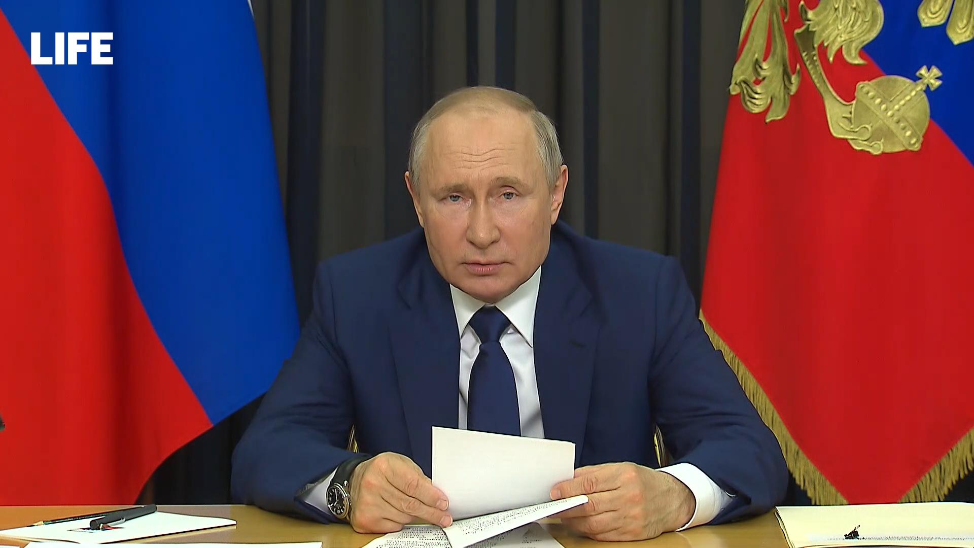 Путин: Поддержка семей с детьми  приоритет политики РФ