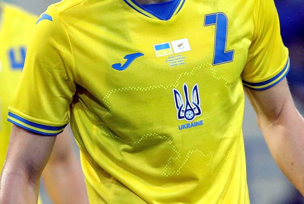 УЕФА обязал сборную Украины убрать с формы на Евро-2020 надпись Героям слава!