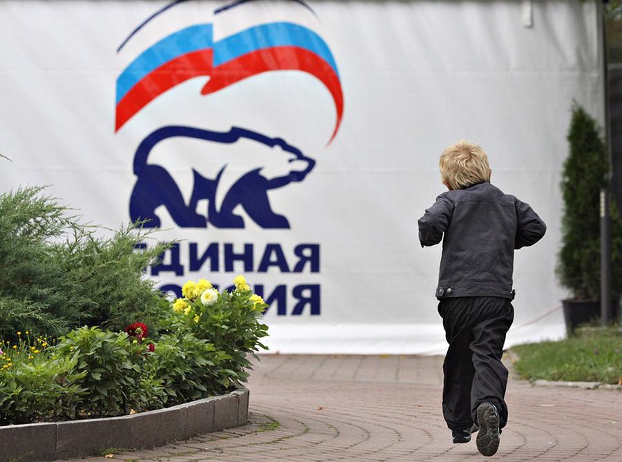 <p>Фото © ТАСС / Вышинский Денис</p>