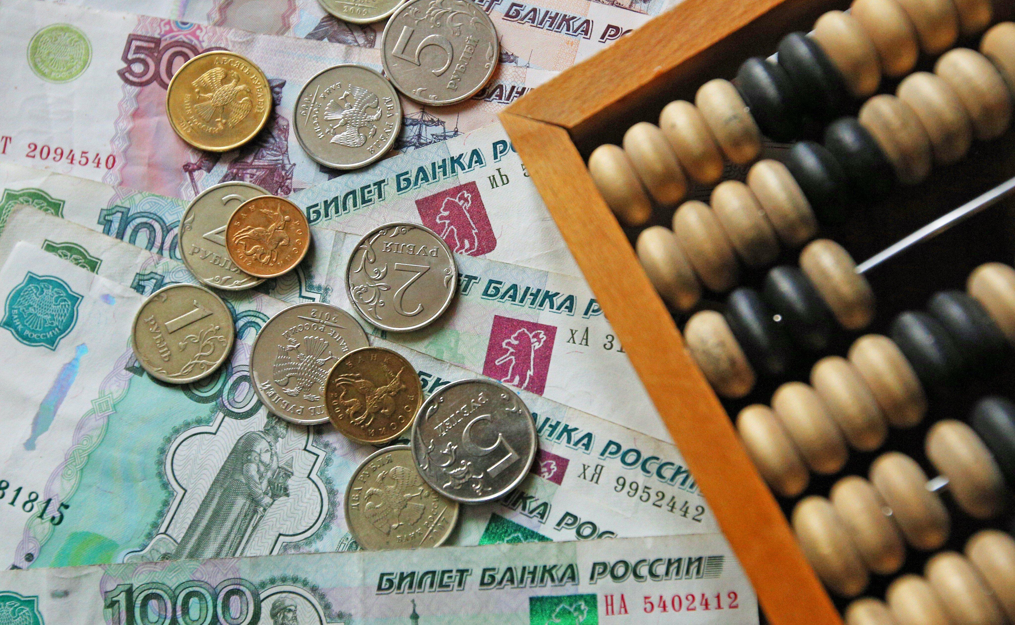 Рубль ответил на повышение ключевой ставки небольшим ростом