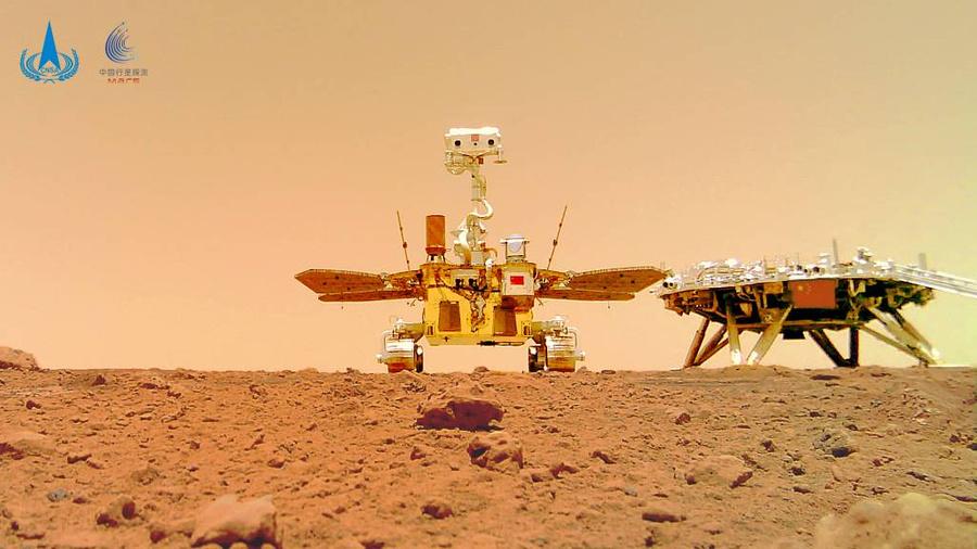<p>Фото © China National Space Agency (CNSA)</p>
