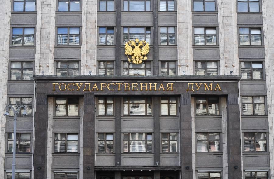 В Госдуме заявили, что требования резолюции Европарламента по России являются неприемлемыми