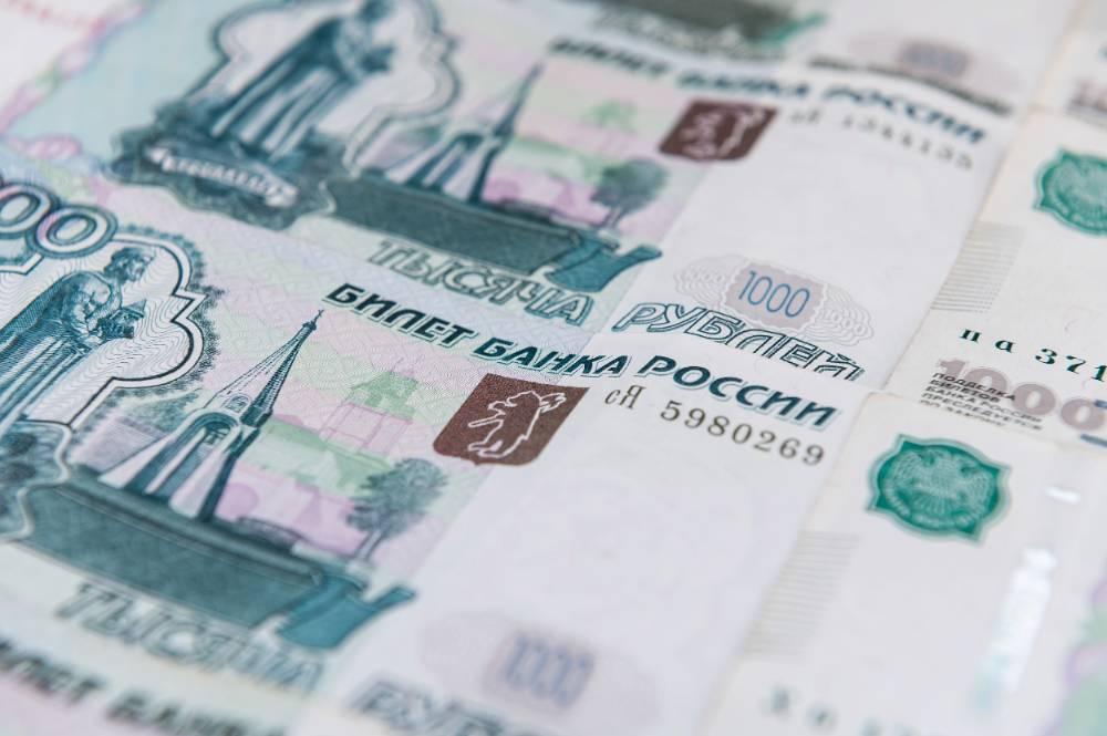 Медианная зарплата в России выросла на 6,4% в 2020 году