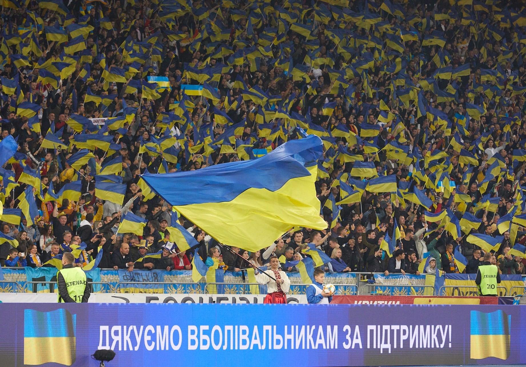Лозунги Слава Украине! и Героям слава! получили официальный футбольный статус