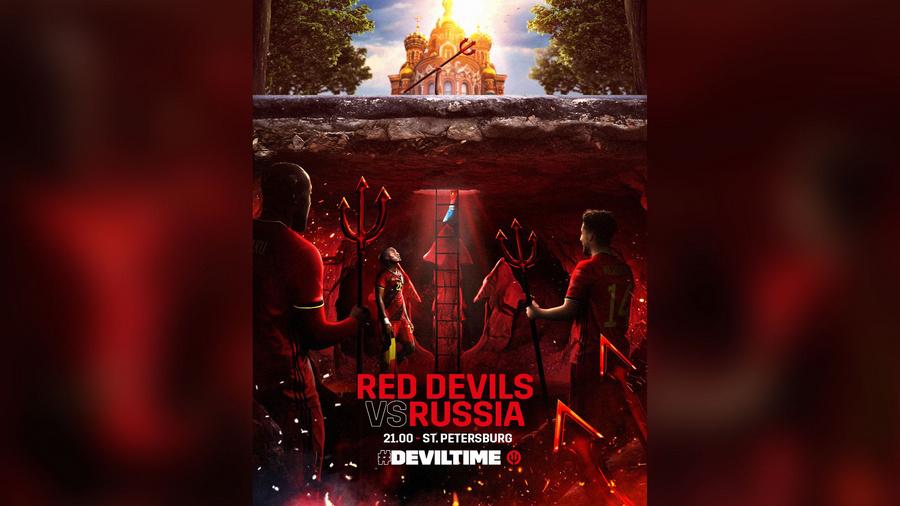 "<p>Фото © Twitter / <a href=""https://twitter.com/BelRedDevils/status/1403600704451670018"" target=""_blank"" rel=""noopener noreferrer"">Belgian Red Devils</a></p>"