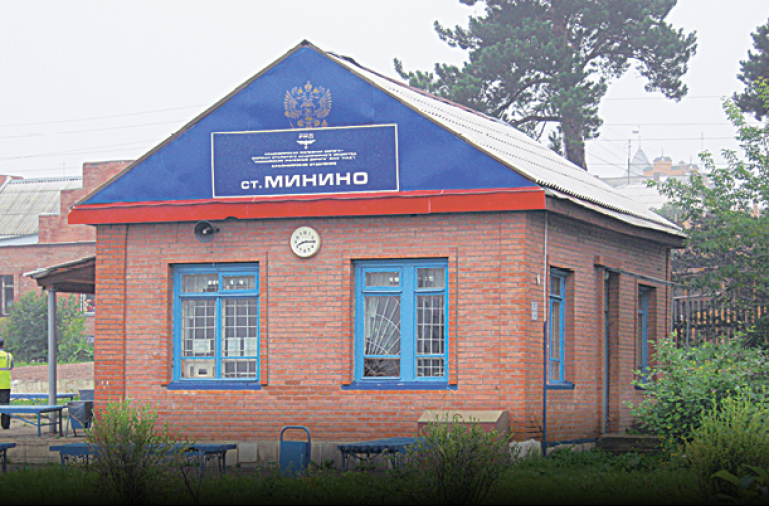 Фото ©ждвокзалы.рф