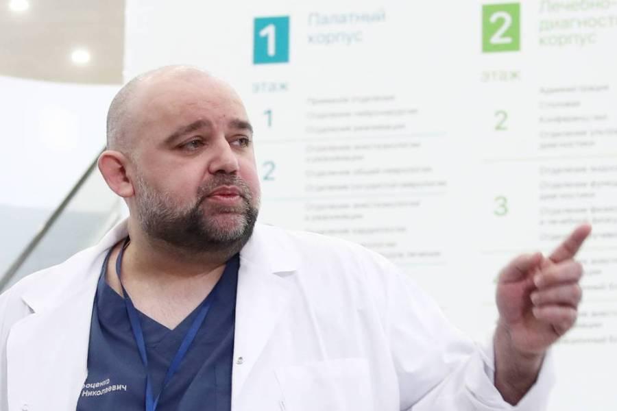 Проценко рассказал, сколько в Коммунарке было заболевших ковидом после прививки