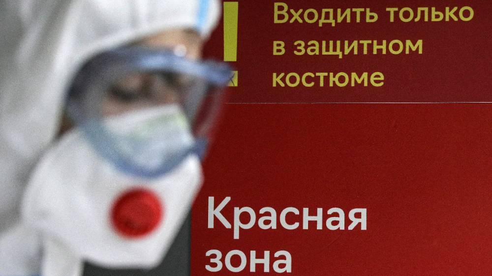 Собянин: В Москве наблюдается взрывной рост числа заболевших ковидом