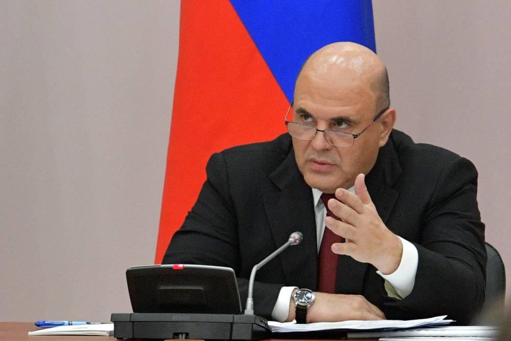 Мишустин заявил, что программа развития Северного Кавказа не принесла ощутимых результатов