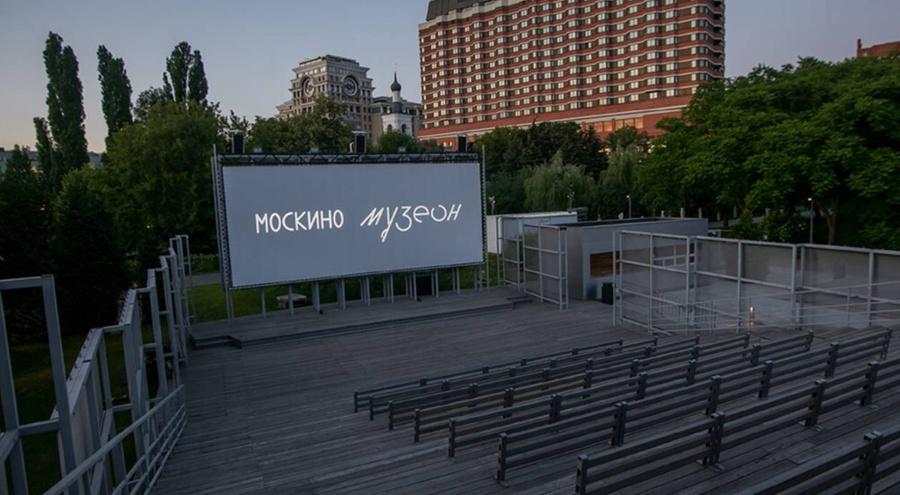 "<p>Фото © <a href=""https://mos-kino.ru/cinema_26.html"" target=""_blank"" rel=""noopener noreferrer"">Москино</a></p>"