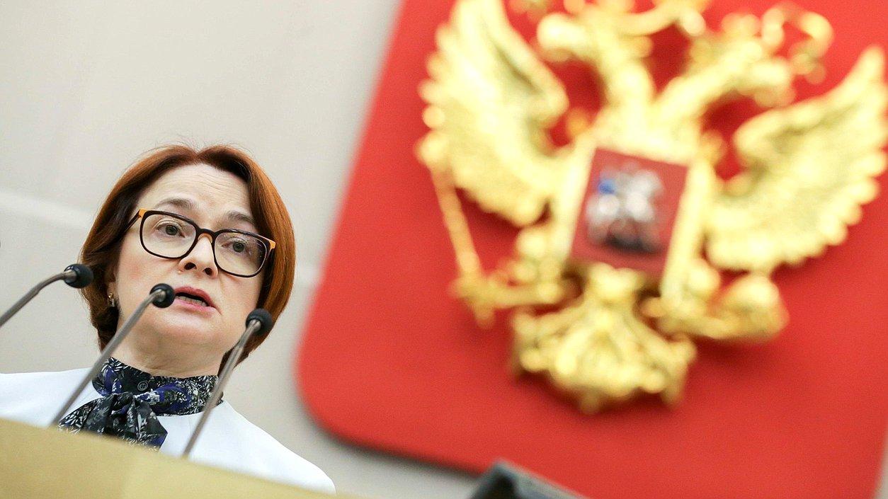 Набиуллина заявила о восстановлении российской экономики до докризисного уровня
