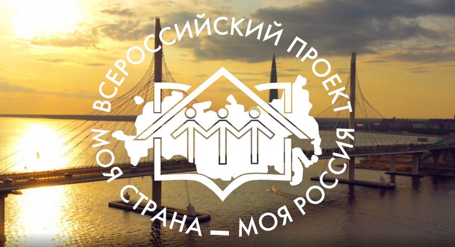 <p>Фото © Моя страна — моя Россия</p>