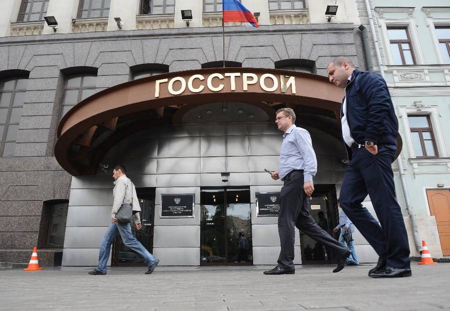 Фото © ТАСС / Вячеслав Прокофьев