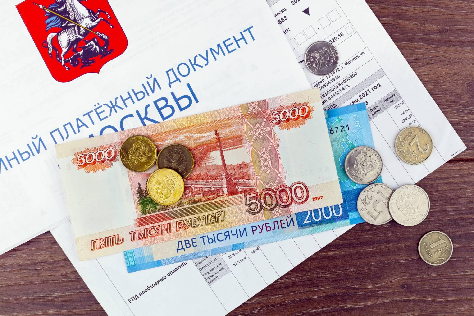 С 1 июля изменятся тарифы ЖКХ и порядок получения льгот: К чему нужно приготовиться жильцам