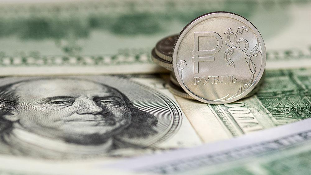 Аналитик рассказал, почему Россия не может отказаться от доллара