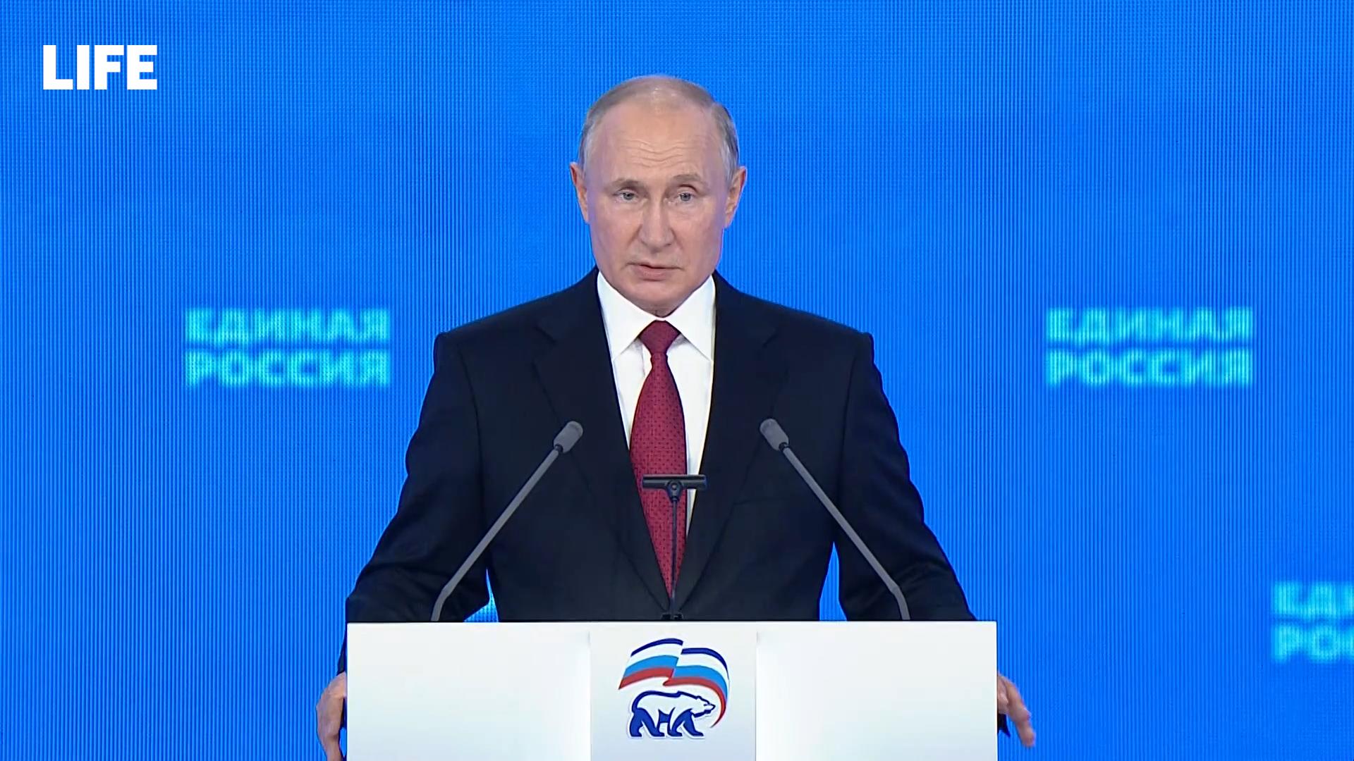 Путин предложил освободить семьи с двумя и более детьми от подоходного налога при продаже жилья