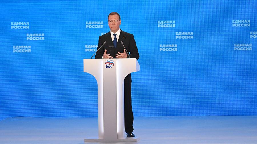 "<p>Дмитрий Медведев. Фото © ТАСС /<strong style=""font-weight: bold;""> </strong>Григорий Сысоев / POOL</p>"