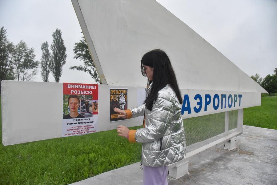 Активисты ПАД расклеили объявления о розыске Протасевича. Фото © Соцсети