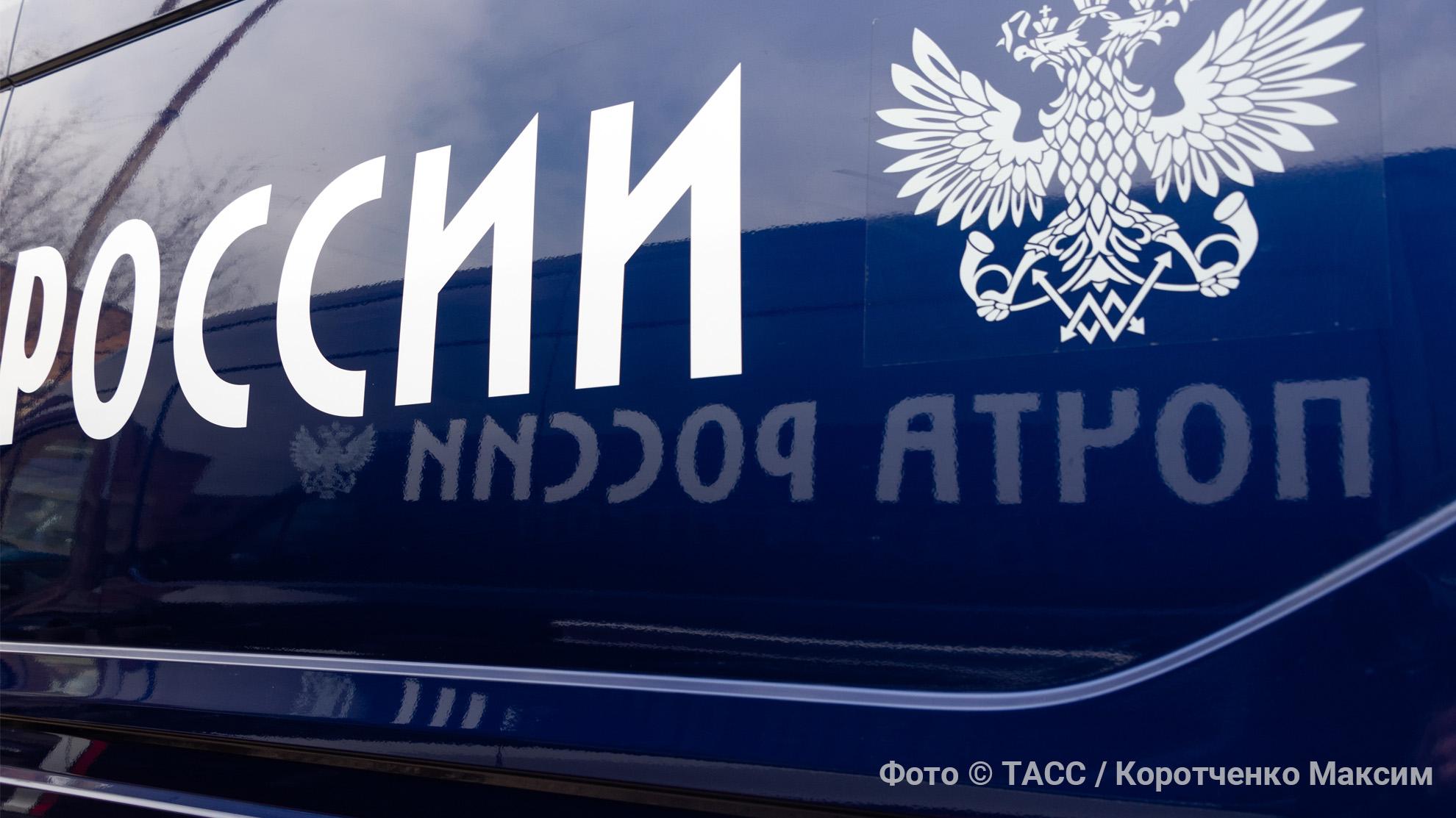 <p>Фото © ТАСС / Коротченко Максим</p>
