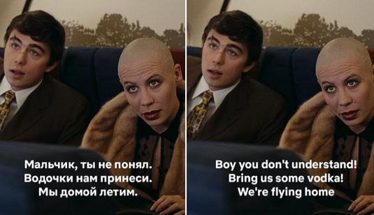 """<p>Кадр из фильма """"Брат-2""""</p>"""