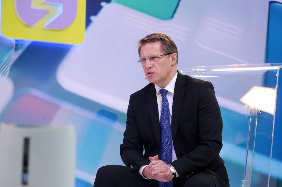 <p>Михаил Мурашко. Фото © ТАСС / Вячеслав Прокофьев</p>