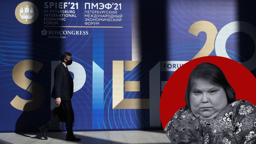 <p>Фото © ТАСС / Прокофьев Вячеслав</p>