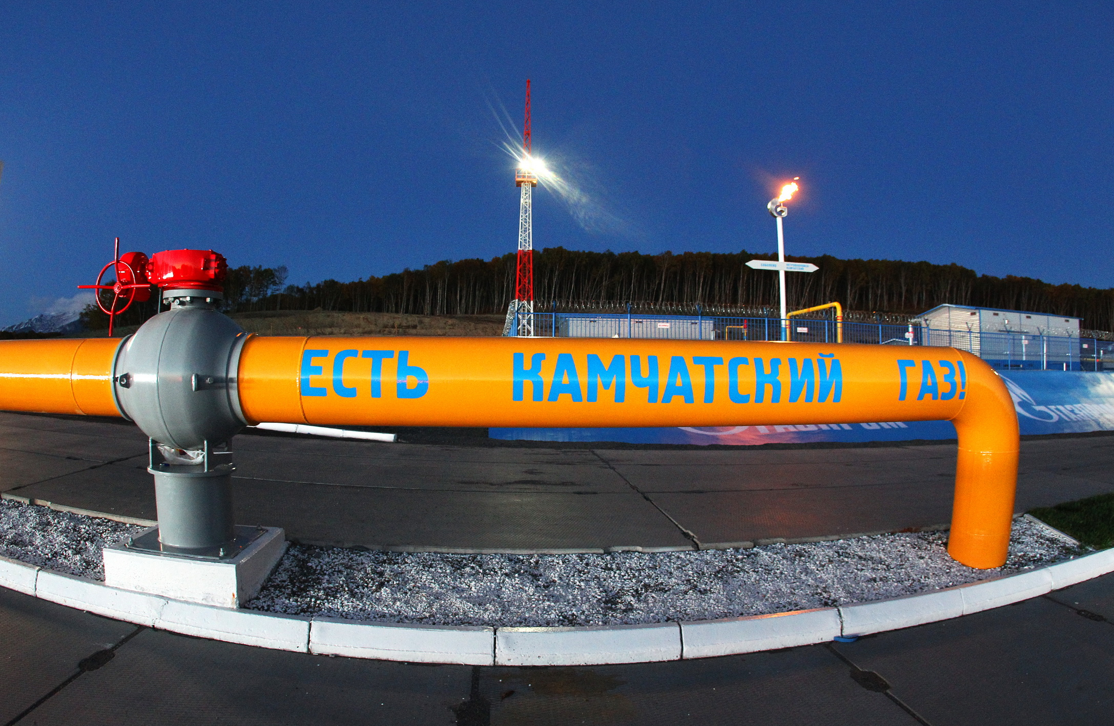 "<p>Фото © <a href=""https://www.gazprom.ru/press/news/2010/september/article103557/"" target=""_blank"" rel=""noopener noreferrer"">gazprom.ru</a></p>"