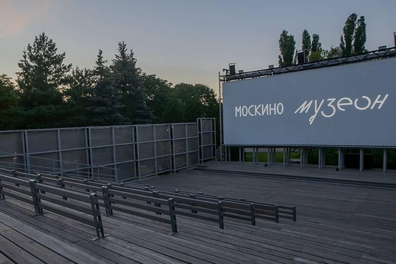 В Москве с 21 июня возобновят работу кинотеатры под открытым небом