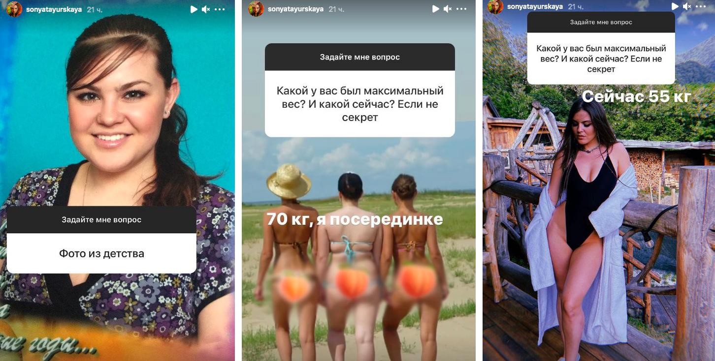 Фото © Instagram / sonyatayurskaya