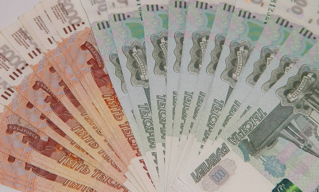 Набиуллина рассказала, к чему приведёт раздача денег населению